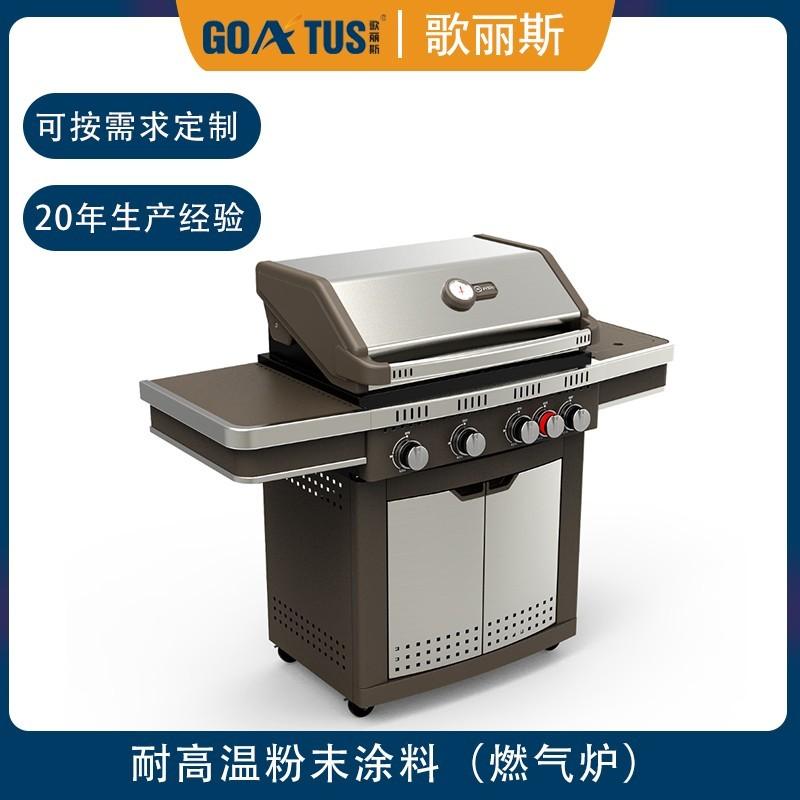 4燃气炉-专用耐高温粉末涂料