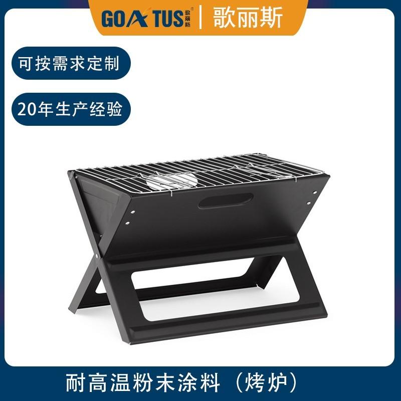 5烤炉-专用耐高温粉末涂料