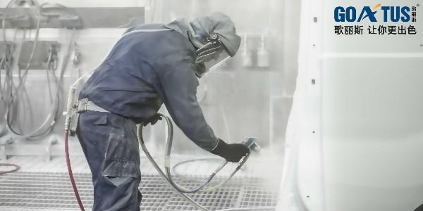 水性涂料在静电喷涂过程中的注意事项?