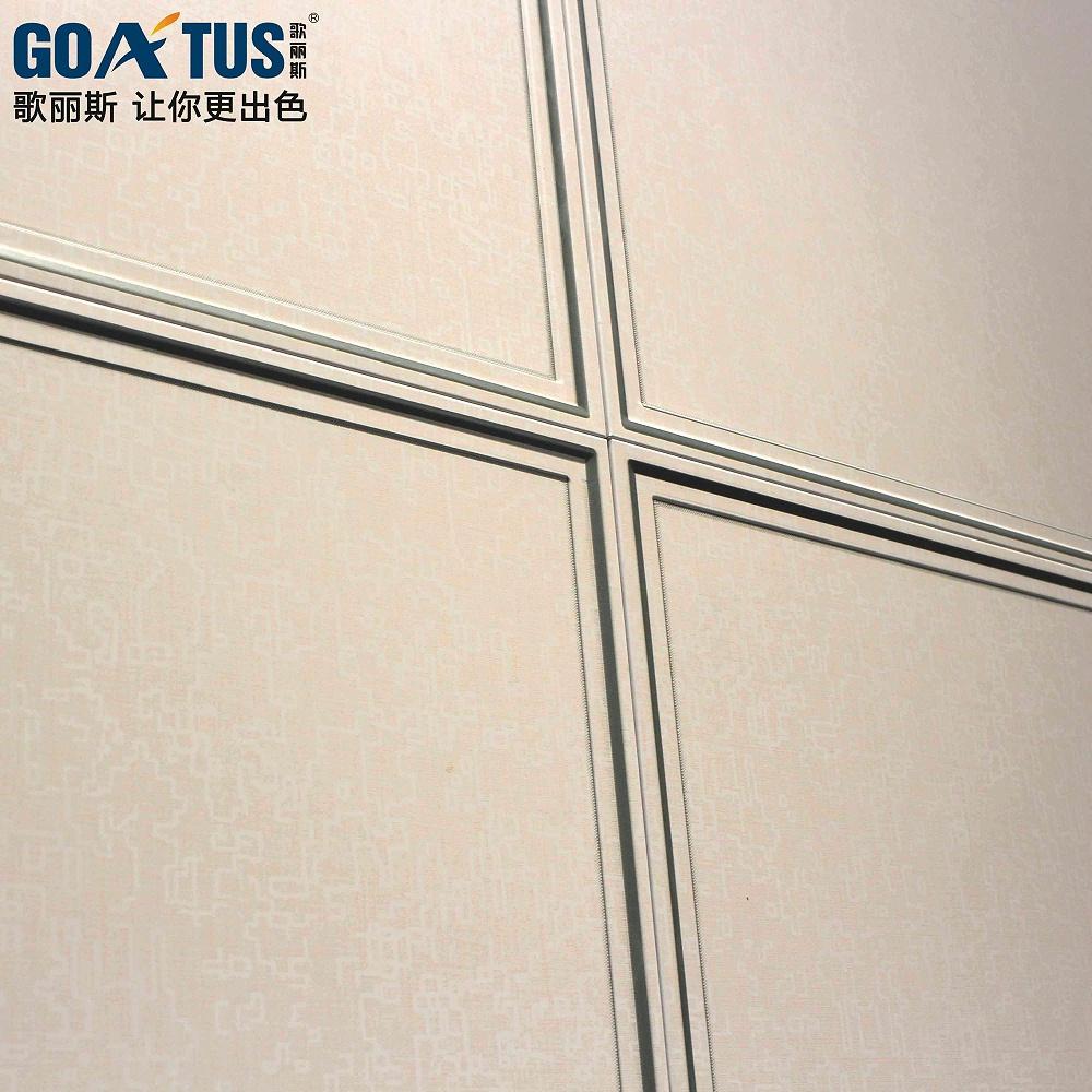 歌丽斯-卷材涂料1
