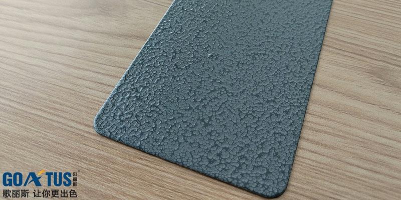 锤纹粉末涂料的施工注意事项