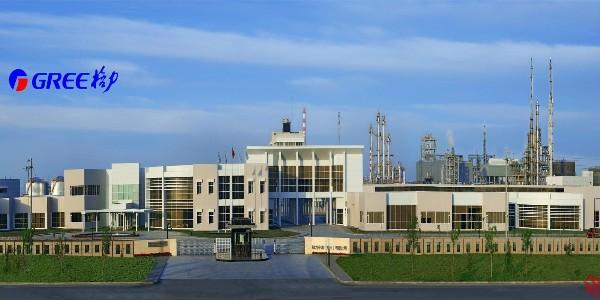 珠海格力电器股份有限公司与歌丽斯合作案例