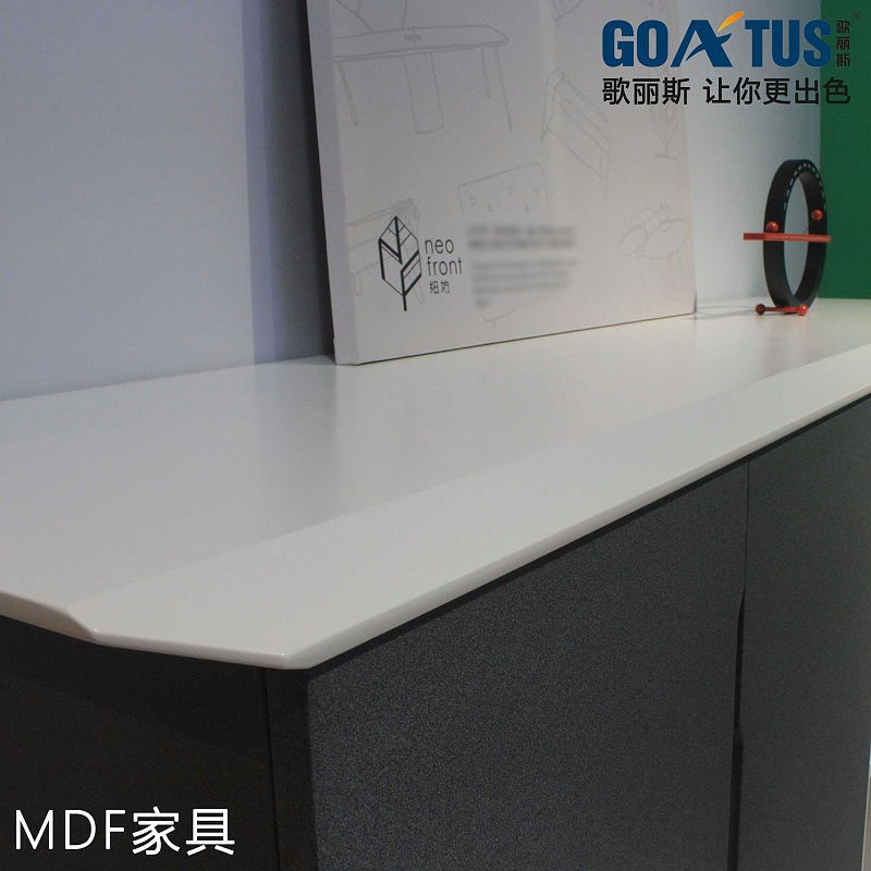 什么是MDF中纤板低温粉末涂料