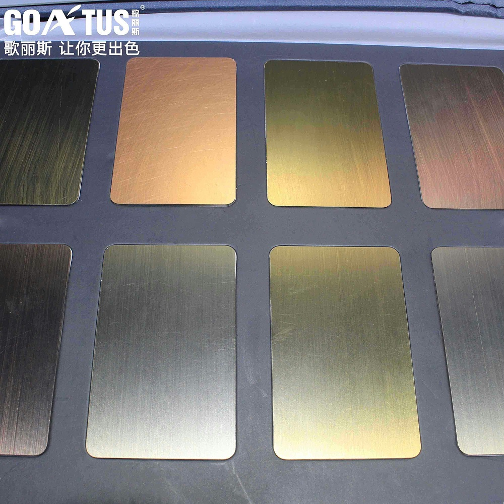 歌丽斯-水性不锈钢漆