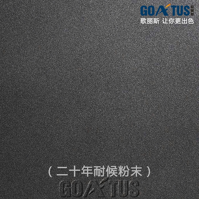 铝单板氟碳粉厂家-歌丽斯