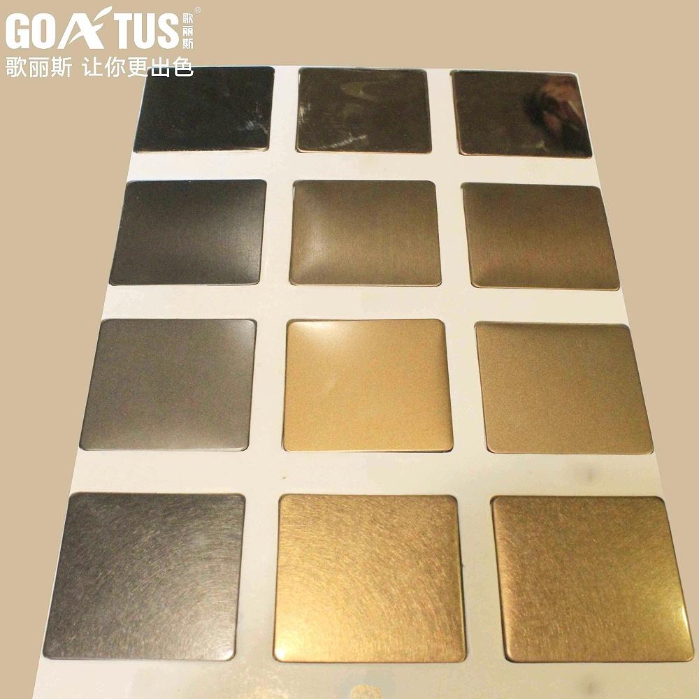 歌丽斯-油性不锈钢漆
