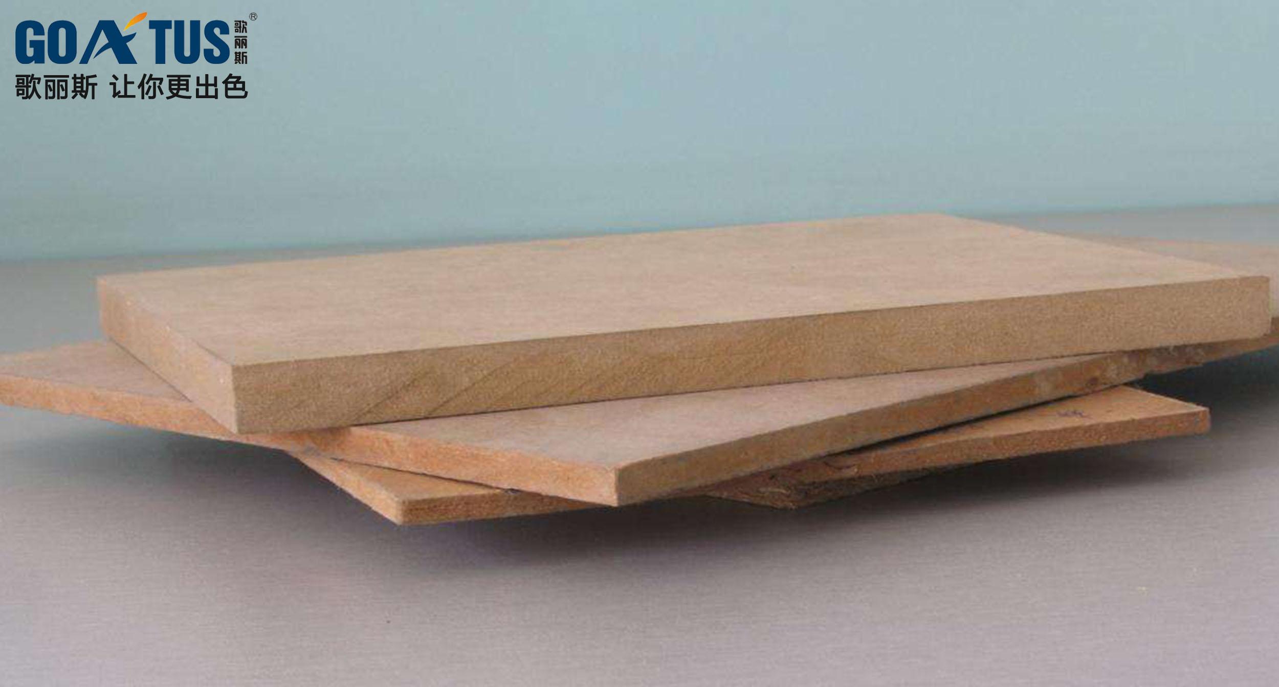 歌丽斯-低温固化粉末