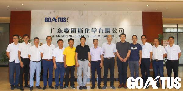 广东工业大学博士团队莅临我司进行参观交流