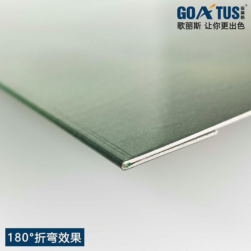 卷钢、卷铝专用粉末涂料