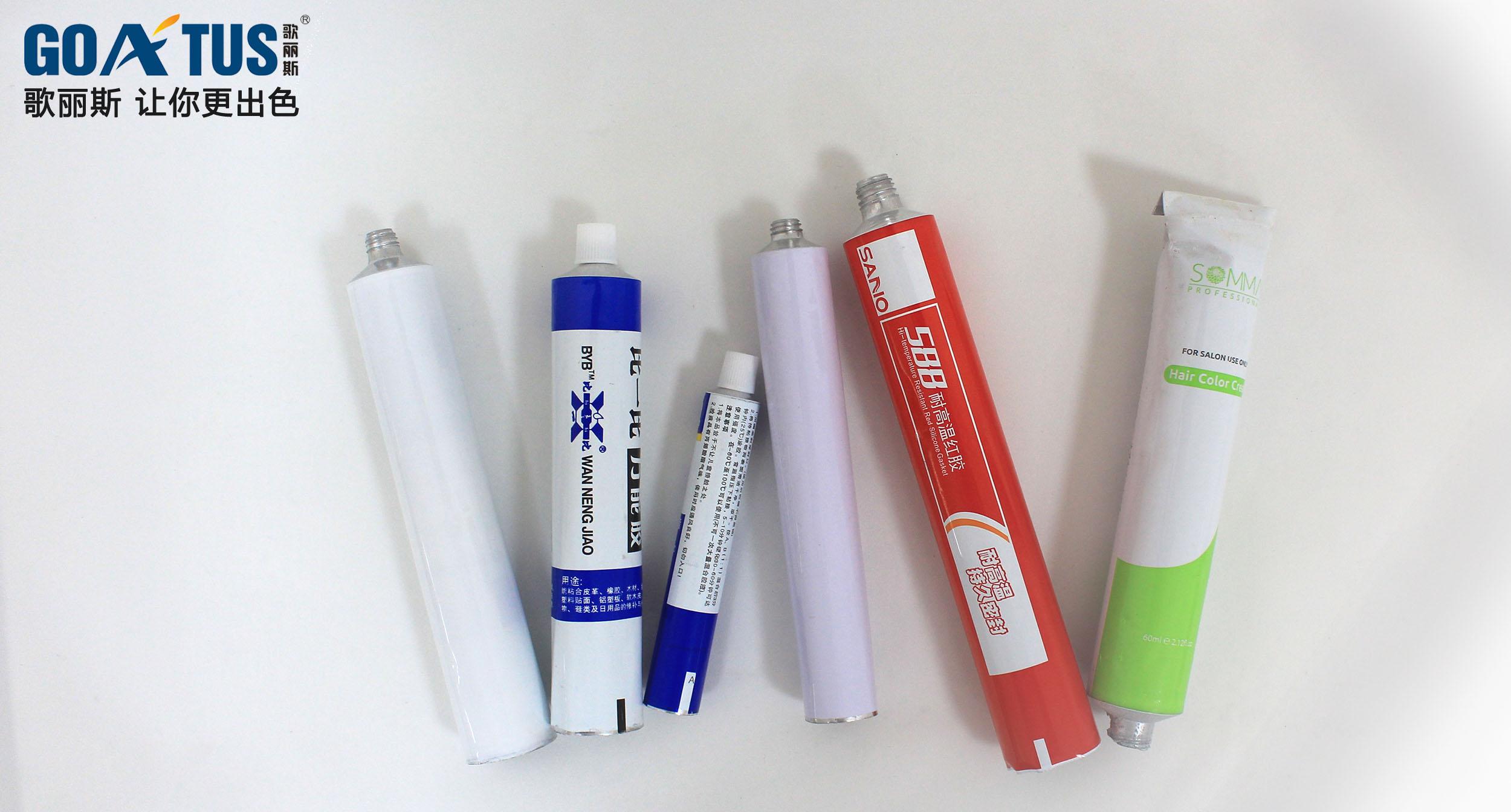 歌丽斯-珠光系列软管涂料