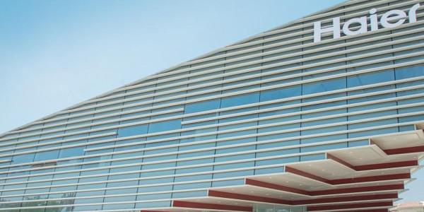 海尔股份有限公司与歌丽斯合作案例