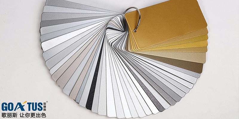 什么是金属粉末涂料?