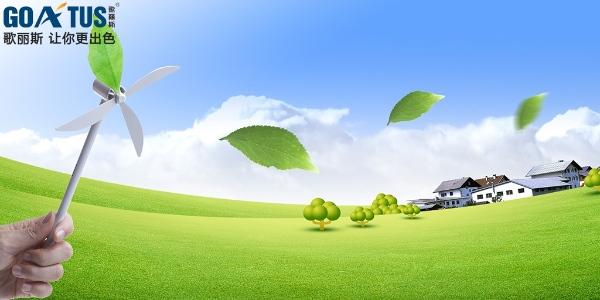 环保法规对涂料行业有什么影响?