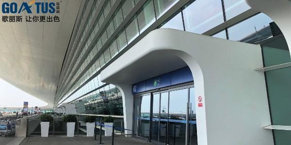 江西南昌昌北国际机场采用歌丽斯粉末涂料案例