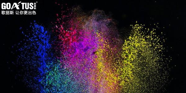 粉末涂料喷粉固化后涂层变色的原因及解决方法